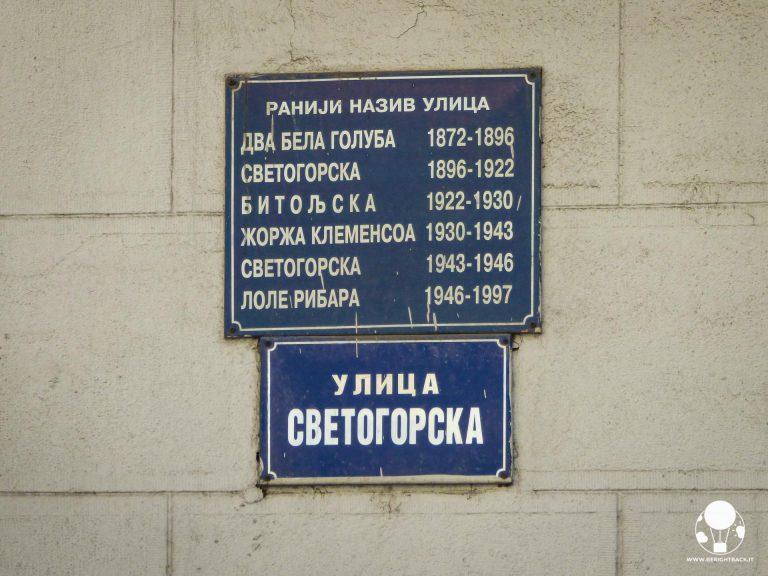 curiosità-serbia-belgrado-svetogorska-strada-con-molti-cambi-indirizzo-berightback