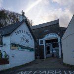 Isola di Mull Tobermory entrata distilleria scozia