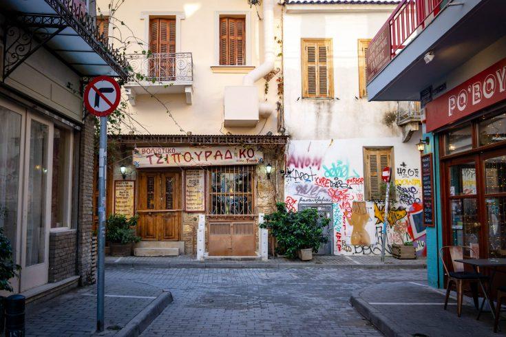 Atene centro quartiere Plaka street art graffiti grecia
