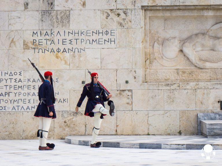 atene palazzo presidenziale piazza syntagma cambio della guardia