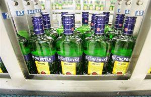 digestivo tipico repubblica ceca becherovka karlovy vary liquore alle erbe