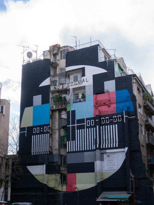 atene grecia graffiti palazzo no signal